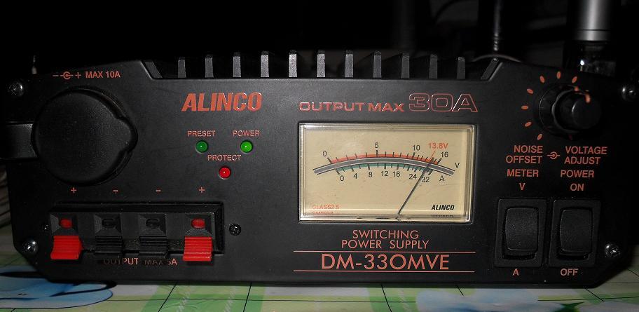 Alinco dm-330mve схема